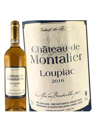 Château de Montalier - Loupiac 2016