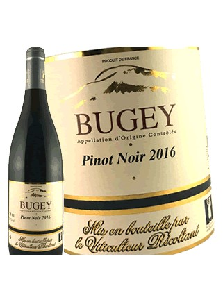 Maison Angelot - Bugey 2016