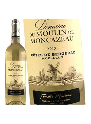 Domaine Du Moulin de...