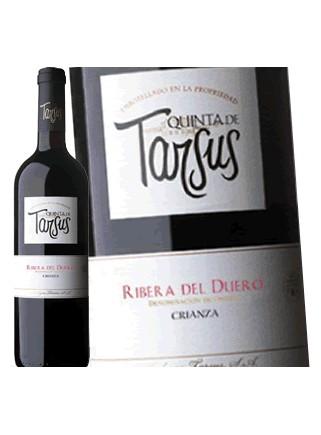 Quinta De Tarzus