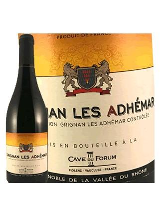 Grignan-Les-Adhémar 2016