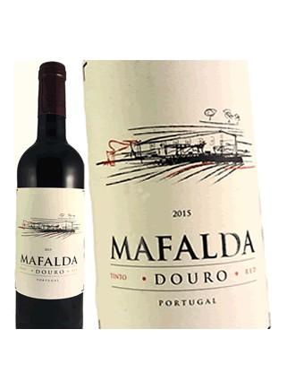 Mafalda - Douro - 2015