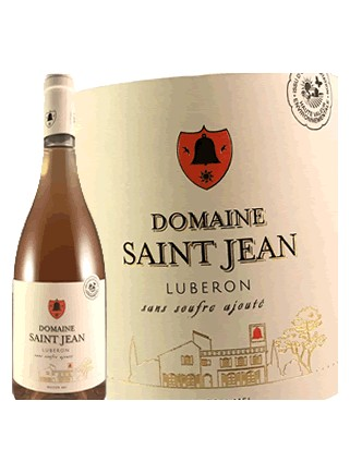 Domaine Saint-Jean 2019