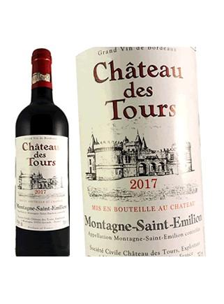 Château des Tours 2017